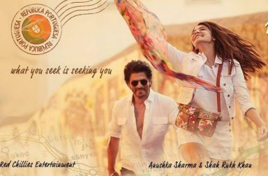 shah rukh khan new movie