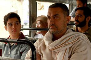 Aamir Khan Dangal still.jpg