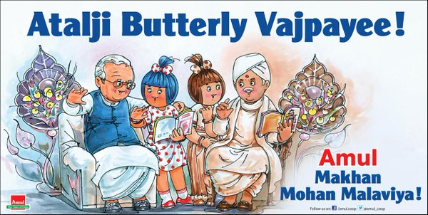 amul for atal bihari Vajpayee for InUth.com