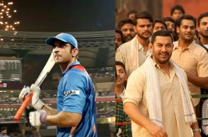 MS Dhoni still (courtesy: YouTube/Fox Star Hindi) and Dangal still