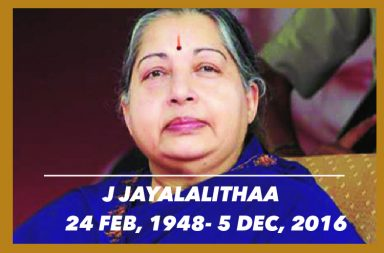 featured-website-jjayalalithaa