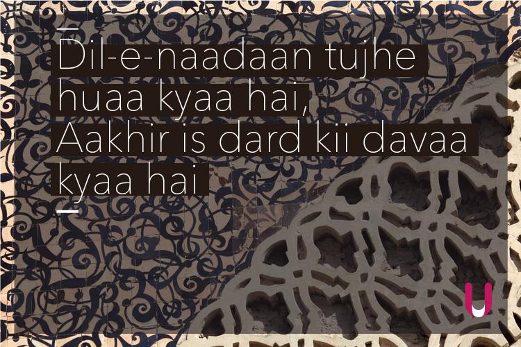 ghalib-03 for inuth.com
