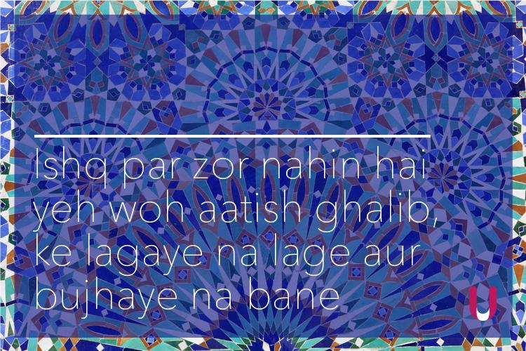ghalib-05 for inuth.com