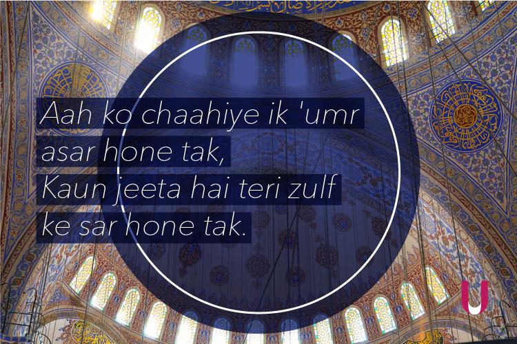 ghalib-07 for inuth.com