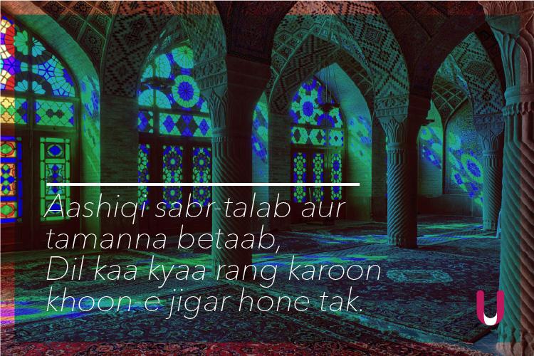 ghalib-09 for inuth.com