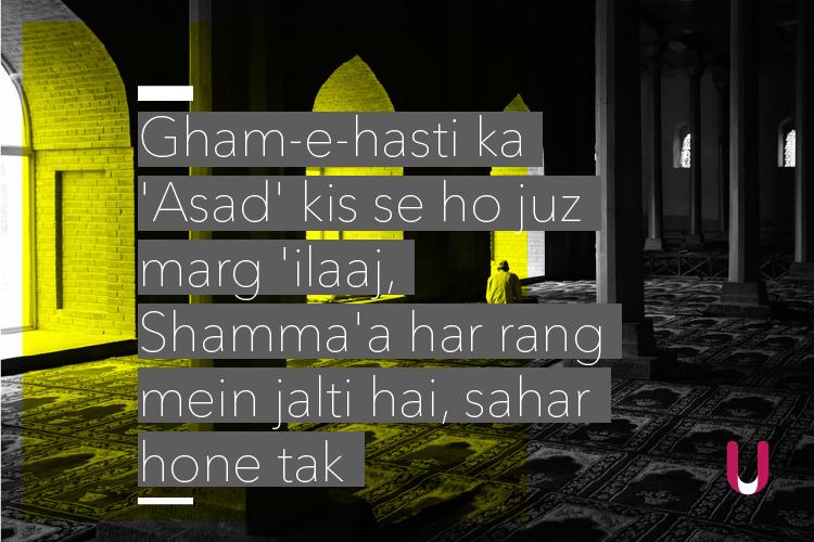 ghalib-11 for inuth.com