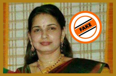 Jayalalithaa daughter Fake for InUth