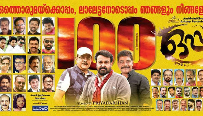 Poster celebrating 100 days of Oppam