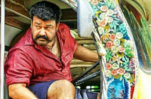 Mohanlal in the poster of Pulimurugan
