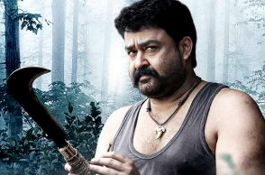 Mohanlal in a still from Pulimurugan