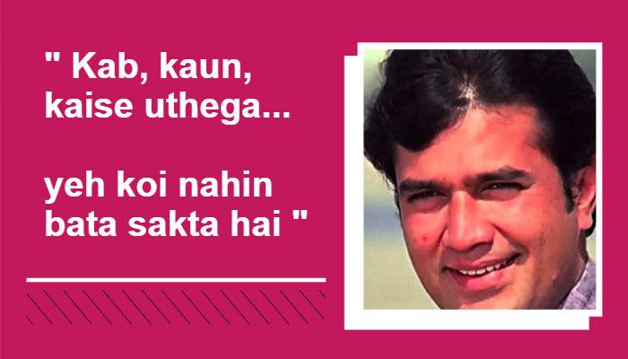 Rajesh Khanna dialogues InUth template 13