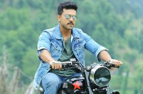 Ram Charan in a still from Dhruva