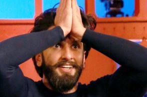 Ranveer Singh IANS photo
