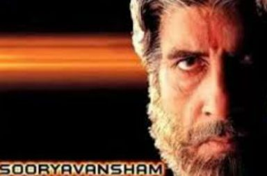 Sooryavansham for InUth