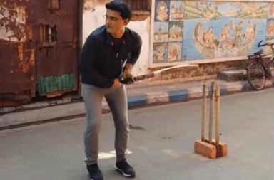 Sourav Ganguly, Gully cricket