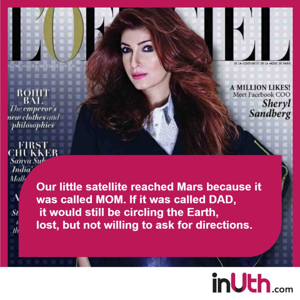 twinkle-khanna-9-photo-for-inuth