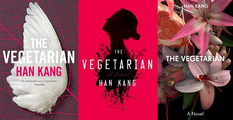 The covers for UK, USA and Australia edition capture the surreal essence of the novel. (Photo: Cover, Portobello Books)