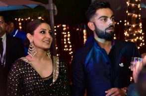Yuvraj Singh Hazel Keech Wedding Virat Kohli Anushka Sharma | Express Archive Image For InUth.com