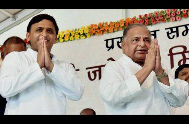 Akhilesh Yadav, Mulayam Singh, Samajwadi party