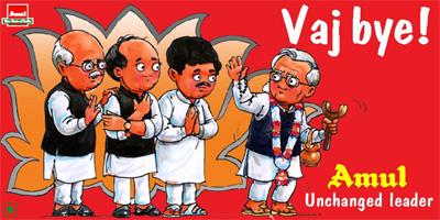 amul-for-atal for InUth.com