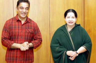 Kamal Haasan Jayalalithaa-Screen Grab