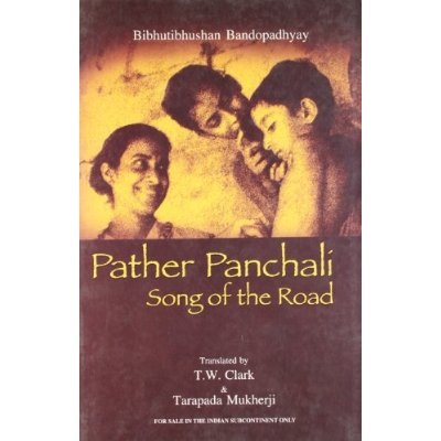 pather-panchali book cover for inuth.com