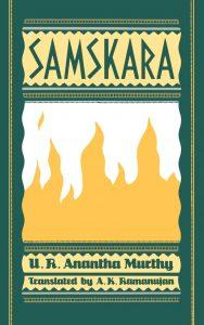 samskar book cover image for inuth.com