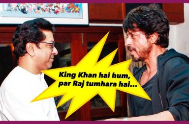 Shah Rukh Khan and Raj Thackerary IANs photo for InUth dot com