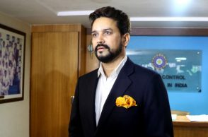 Supreme Court removed Anurag Thakur from the post of BCCI president.
