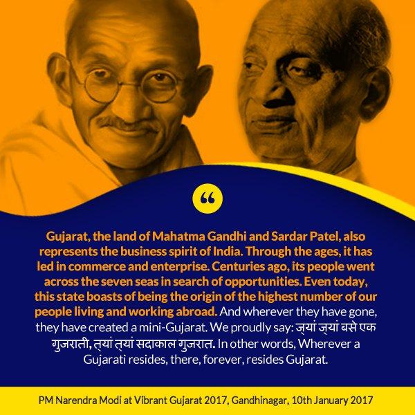 Vibrant Gujarat Summit 2017