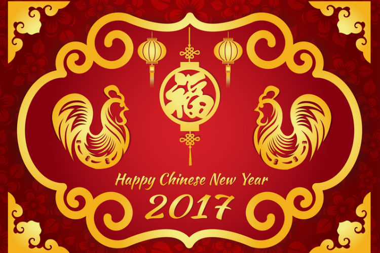 Happy chinese new year 2017 wishes images and whatsapp messages to happy chinese new year 2017 wishes images and whatsapp messages to share with loved ones m4hsunfo
