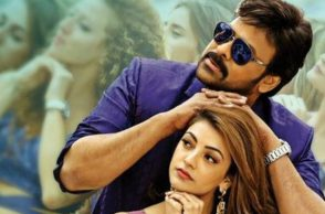 Khaidi no 150 poster