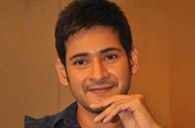 Mahesh Babu IANS photo for InUth.com