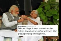 PM Modi 'skipped Yoga but didn't skip the camera:' Twitter is at its mocking best today
