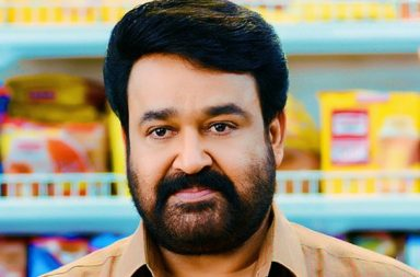 Mohanlal IANS photo for InUth dot com