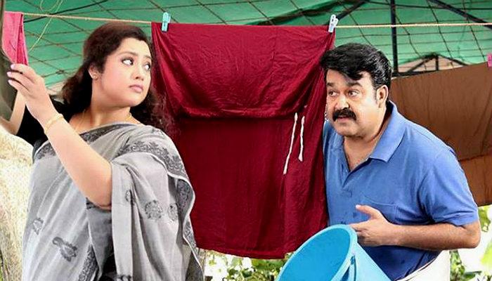 Mohanlal Munthirivallikal Thalirkkumbol still for InUth. com