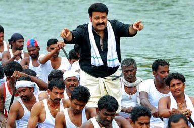 Mohanlal in Munthirivallikal Thalirkkumbol