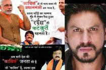 BJP's Kailash Vijayvargiya communalising Raees vs Kaabil clash is a new low in right-wingpolitics