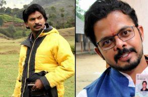 Sreesanth IANS photo Santhosh Pandit file photo