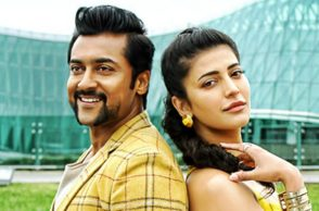 Suriya cingam 3 Shruti Haasan IANS photo for InUth.com