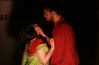 Theatre play, Tagore's Women