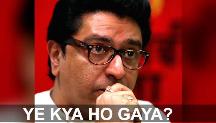Raj Thackeray meme, Express photo for InUth