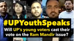 Watch: Sorry Keshav Prasad Maurya, Ram Mandir is not an issue for UP youth