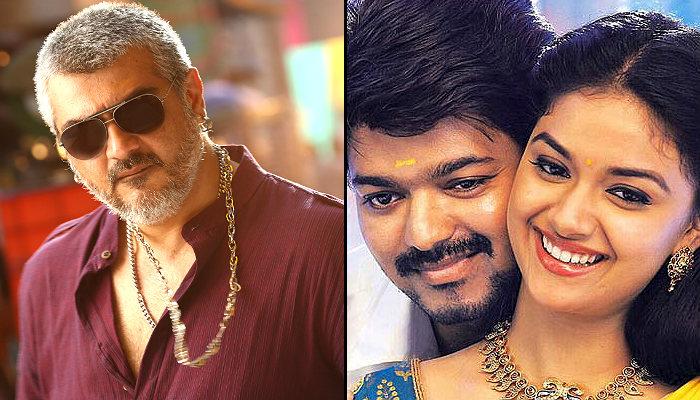 Vedalam still, Bairavaa still box office