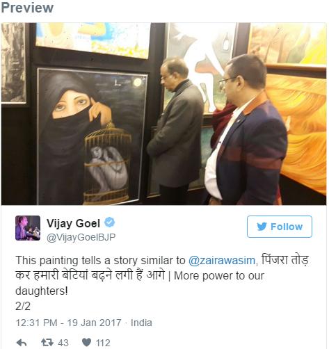 vijay-goel