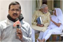 Kejriwal accuses PM Modi of using mother for political benefit. Ishe?