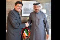 Indian flag in news again! This time seen upside down during Piyush Goyal's visit to Abu Dhabi