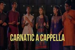 Watch: Think Indian classical music is boring? Let this Carnatic a-capella change your mind