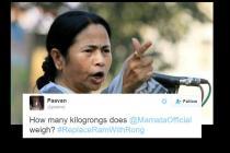 'SitaRong Yechury will be really happy': Twitter trolls Mamata for renaming Ramdhonu a.k.arainbow