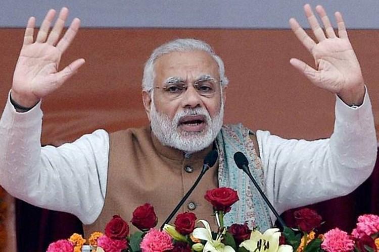 SC rejects plea for probe against PM Modi in Sahara-Birla diarycase